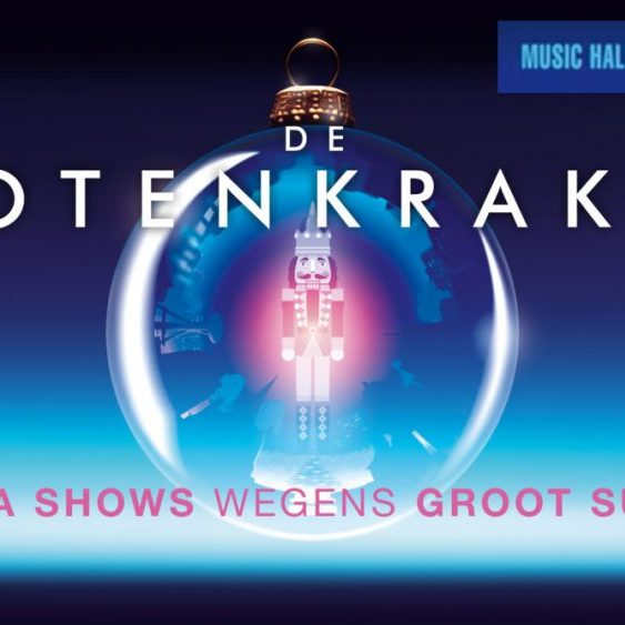 Nutcracker_MH_ShowGrid_ExtraShows_NL_500x281-1184x666